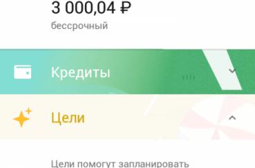 screenshot_[year]0620-175713-4012