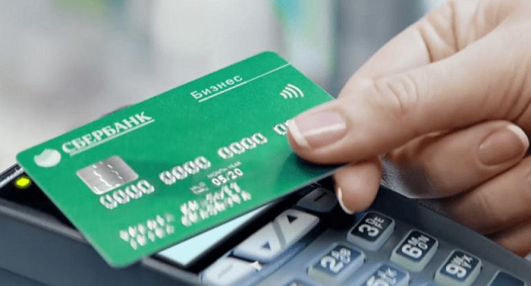 Преимущества и недостатки кредитной карты тинькофф банк