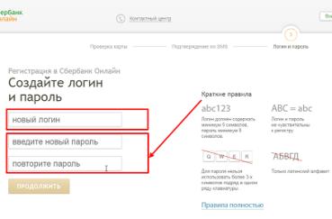 выписка по кредитной карте сбербанка казахстана