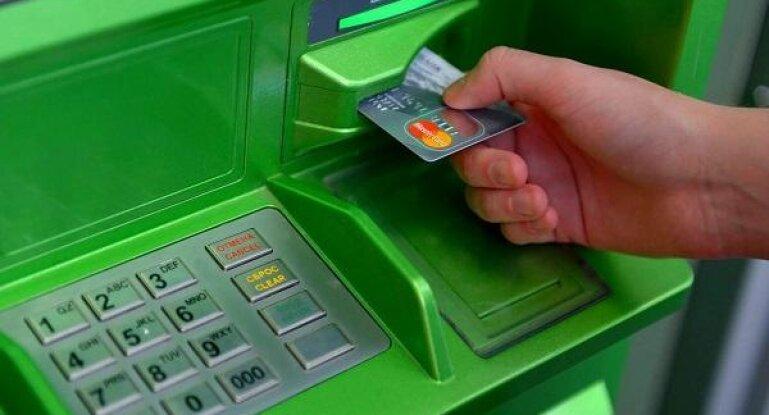 как получить реквизиты карты сбербанка через банкомат инструкция пошаговокредит омск низкий процент