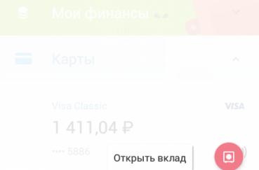 screenshot_[year]0628-160508-4131
