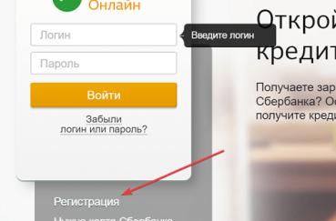 Как оформить валютную банковскую карту в Сбербанке России: виды и особенности