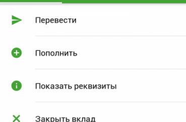 screenshot_[year]0620-175716-4012