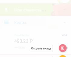 screenshot_[year]0620-171154-4012