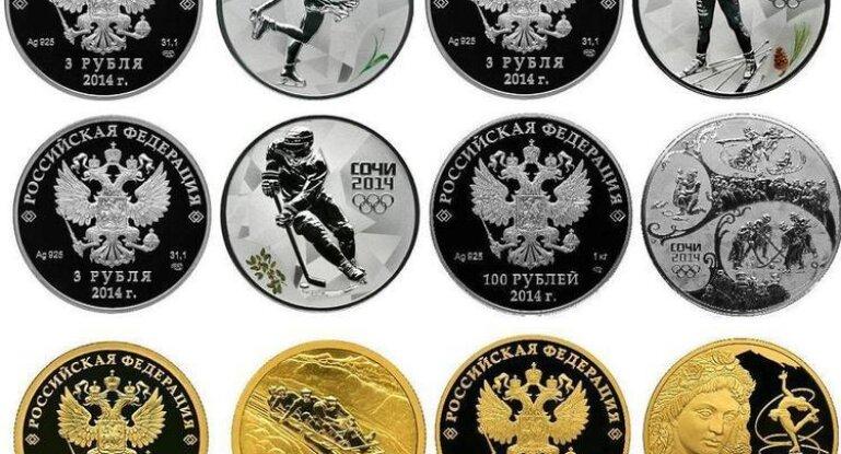 Изображение - Обмен монет в сбербанке 725e5ac1616f4b4_769x415