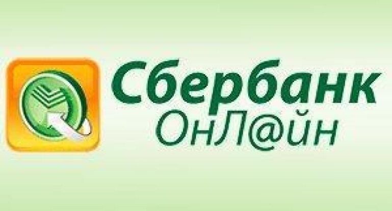 Сбербанк россии официальный сайт главная страница телефон