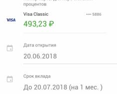 screenshot_[year]0620-171452-4012