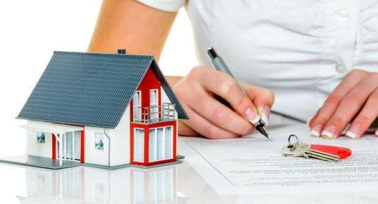 кредит под дом с участком