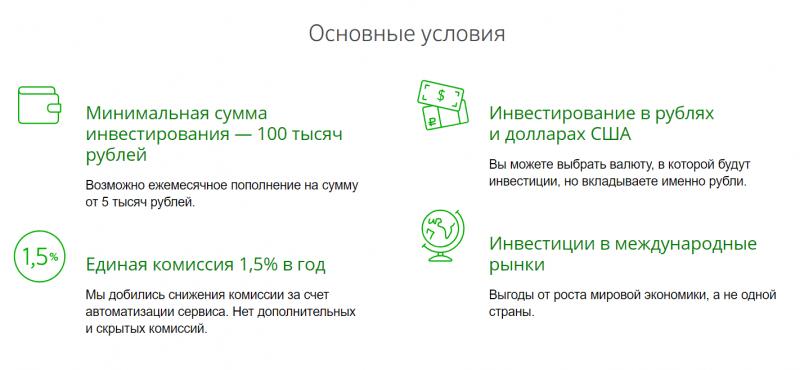 https://tiboss.ru/wp-content/uploads/123-3775.png