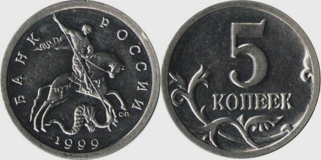 Изображение - Обмен монет в сбербанке 809b5105-4195